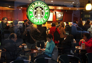 Starbucks Crowd